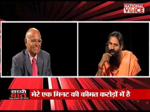 Sachchi baat with Baba Ramdev at national voice Part-1