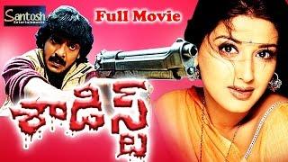 Sadist (Nannu Preminchave) Telugu Full Movie || Upendra | Sonali Bendre