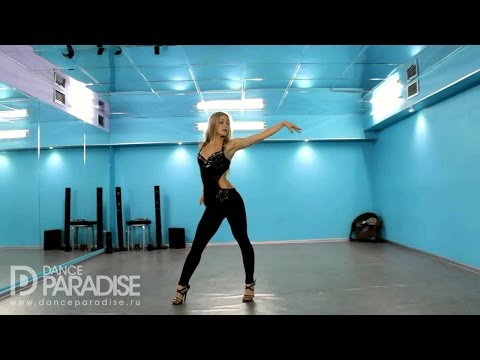 Уроки танцев для начинающих  Видео урок от школы Go Go танцев Dance Paradise  Часть 2