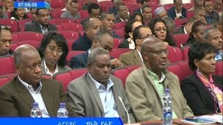 """EPRDF Current Discussion on """"Telke Metades"""" Oct 21 2009"""