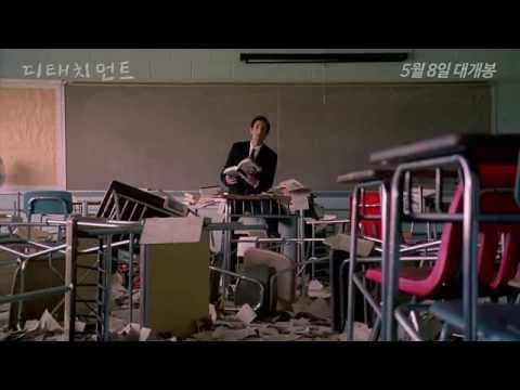 [디태치먼트] 30초 예고편 Detachment (2011) teaser trailer (Kor)