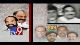 Political Mirchi : Masala News From Telugu States - 16-07-2018