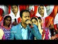 En indhayam Sollum | ISSAC WILLIAM | Latest Tamil christian Song 2018 MP3