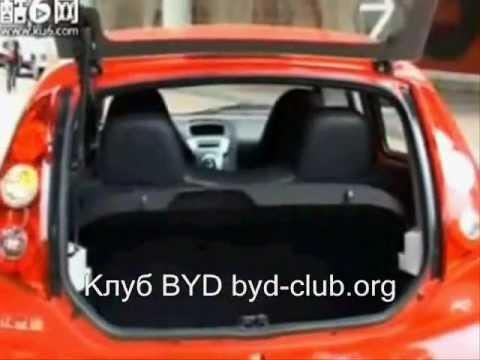 Мини Тест Драйв BYD F0