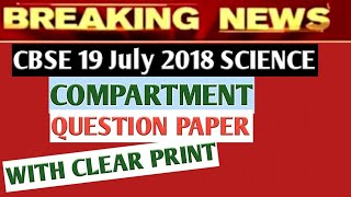 CBSE 2018 X Class Science Compartment Question Paper,19July2018 10 Science Compartment QuestionPaper