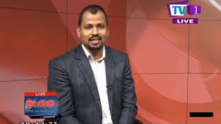 Maayima TV1 16th July 2019