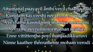 Run Baby Run - Attumanal Paayayil   Malayalam Karaoke    Run Baby Run 2012)   YouTube
