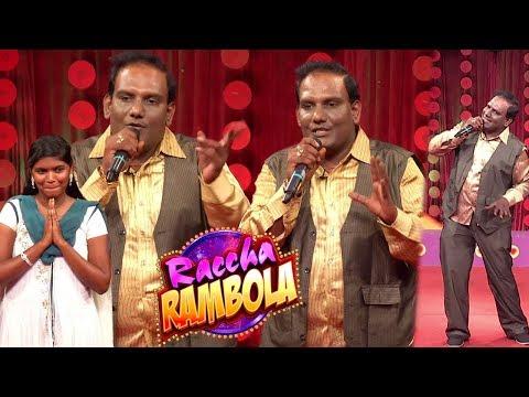 Raccha Rambola Stand-up Comedy show 64 - Jabardasth Shanthi Kumar Hilarious Skit - Mallemalatv