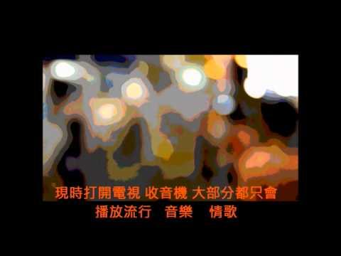 ((NILIU)) open sky radio X Hong Kong Music Channels