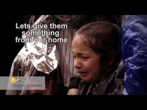 CSR Coups de Coeur - Cyprus Post - Humanitarian Initiave for the Refugee children