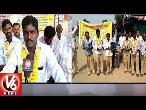 Nirmal Panchayat Employees Holds Indefinite Strike Over Salary Hike And Employment Security | V6News