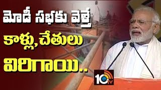 PM Modi Public Meeting Tent Collapse in West Bengal | Krushi Vikas Meeting Accident