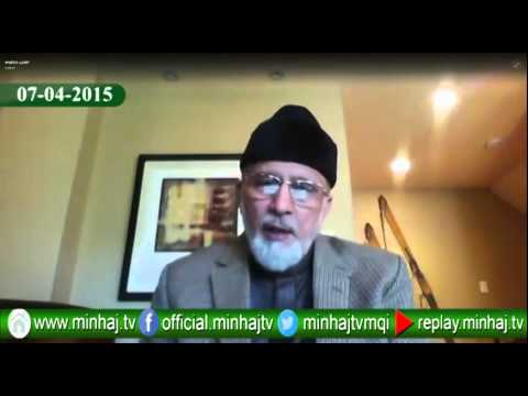 Video Sd2 2 - Dr. Tahir-ul-qadri's Speech On Workers Convention Pat 07-04-2015 video