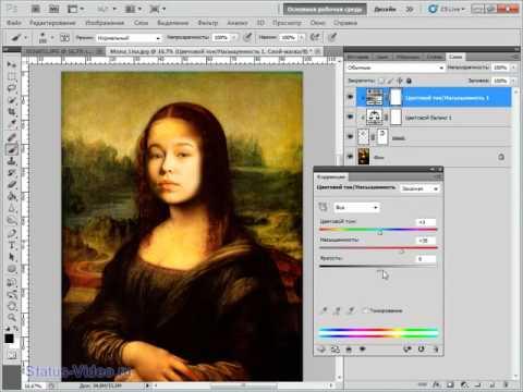 Сделать самой фотошоп приделать на фото лицо - Benefist.ru