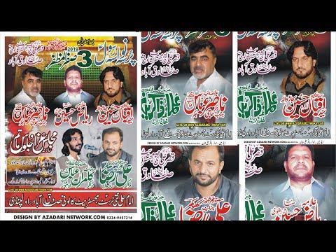 Live Majlis Aza 03 Safar majistret Coloney rawalpindi 2019