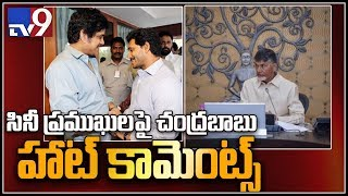 Chandrababu comments on Hero Nagarjuna and Jagan meeting at Lotus Pond