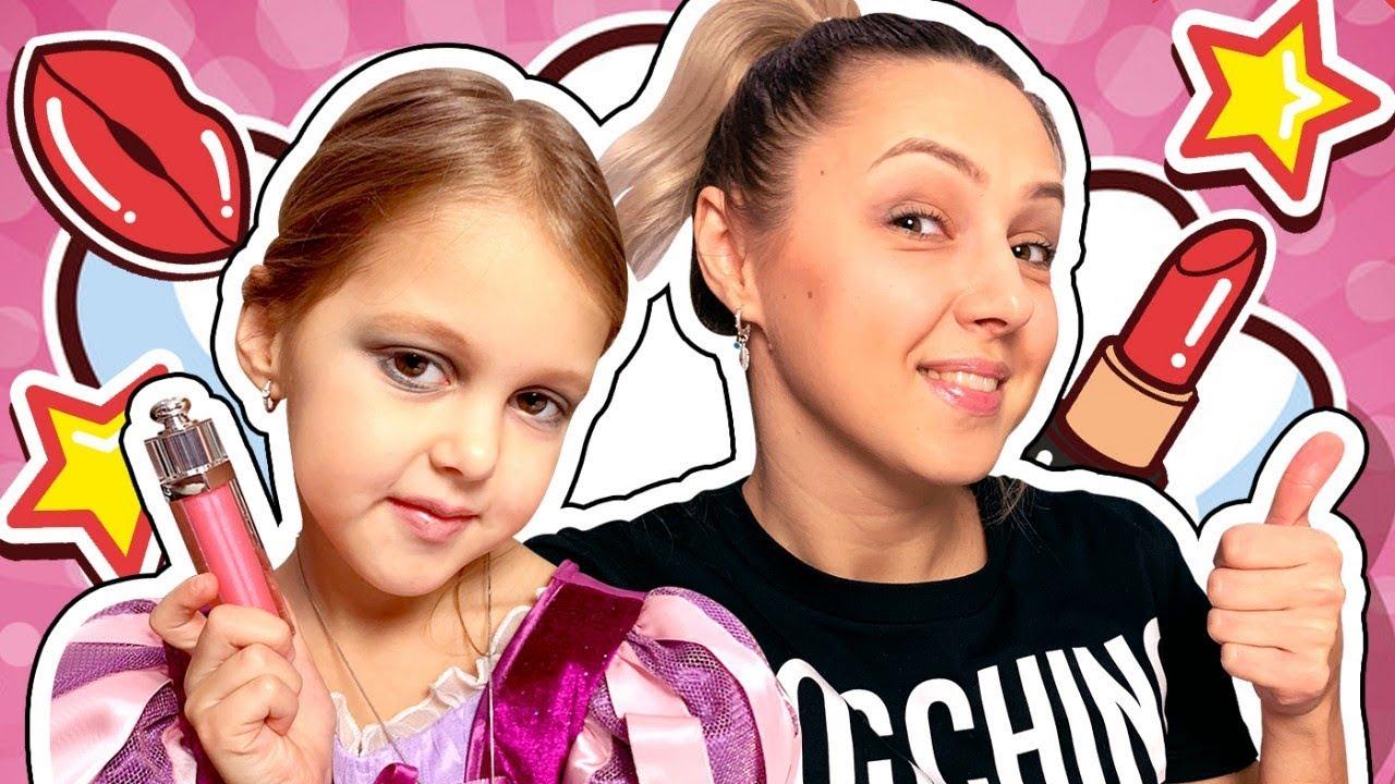 МАКИЯЖ ЧЕЛЛЕНДЖ! Детская косметика против Взрослой! Амелька Карамелька делает Макияж как взрослая!
