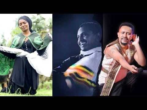 4 News - አራት ዜናዎች | Seenaa Solomon | Gossaye Tesfaye | Teddy Afro | South Korean Ambassador