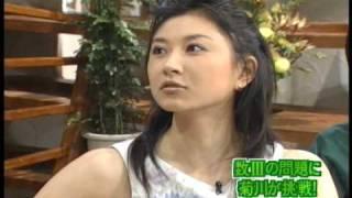 Rei Kikukawa calculates a definite integral in TV talk show.