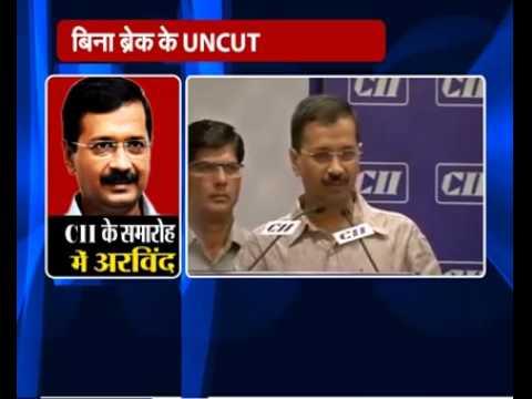 Arvind Kejriwal full CII speach ( Aam Aadmi Party)