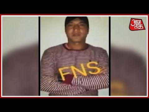 आतंकी धमकी के बाद Kashmir में Police Constable ने नौकरी छोड़ी