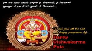 Happy Vishwakarma Puja 2015- SMS, best wishes, Quotes, Greetings, whatsapp video clip