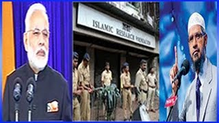 Peace TV - Dr Zakir Naik Latest Speech-What is the Role of Islamic Research Foundation Urdu&English?