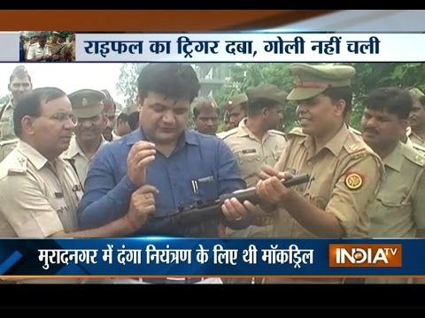 Shocking! Top Officers Fail to Fire Tear Gas During Mock Drill in Ghaziabad - India TV