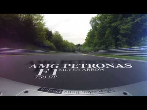 Mercedes-AMG Performance Drive