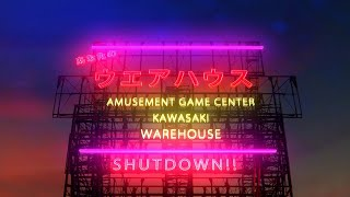 Are Arcades Doomed in Japan? | Our Last Visit to Warehouse Kawasaki