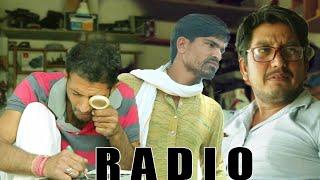 रेडियो । Rajasthani - Haryanvi Comedy