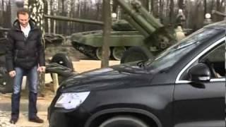 Volkswagen Tiguan - Тест-Драйв  ч.3