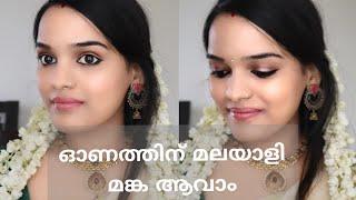 Onam Makeup Tutorial 2018 | Malayalam | GoGlam with Keerthy