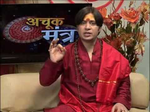 Achook  Mahalaxmi   Mantra    By Acharya Shailesh Tiwary.on Ftv video