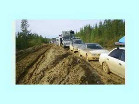 A Highway in Russia