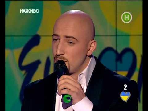 Василий Лазарович - I Love You