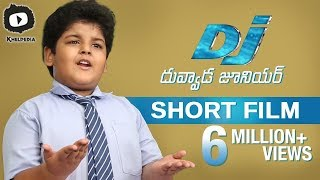 Dj Allu Arjun FAN as Dj Duvvada Junior   Dj Duvvada Junior Latest 2017 Telugu Short Film   Khelpedia