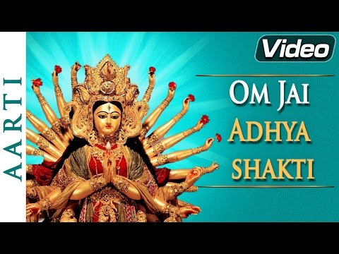 Om Jai Adhyashakti - Maa Durga - Hindi Devotional Song video