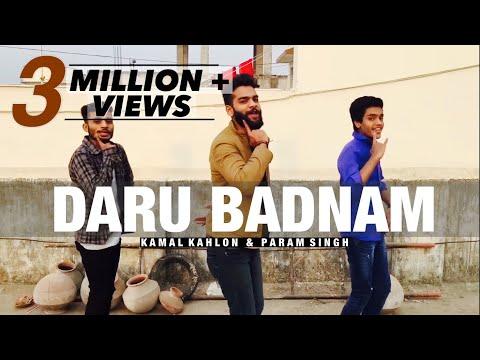 Daru Badnam   Dance Video   Kamal Kahlon & Param Singh   Harsh Bhagchandani Choreography