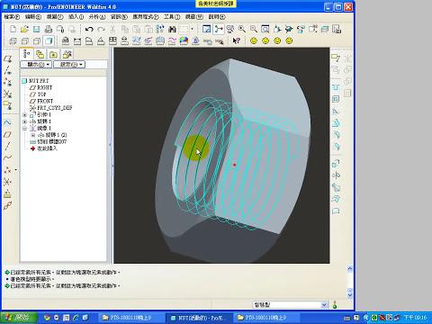翁美秋PE6 螺旋掃描M20xP2螺帽