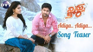 Ninnu Kori Telugu Movie Songs | Adiga Adiga Song Teaser | Nani | Nivetha Thomas | #AdigaAdiga