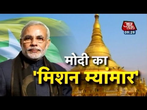 Modi's Mission Myanmar: NaMo to address ASEAN summit