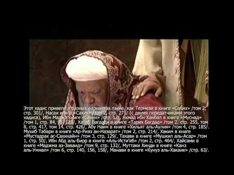 Посмотрите что истина Сунизм или Шиизм ! Ya Ali !!!
