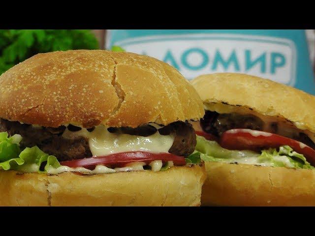 Домашний бургер видео рецепт