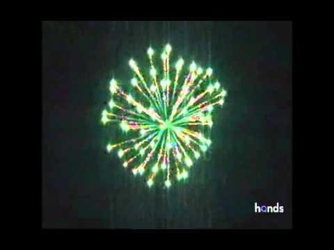 61767 - GlowWorm