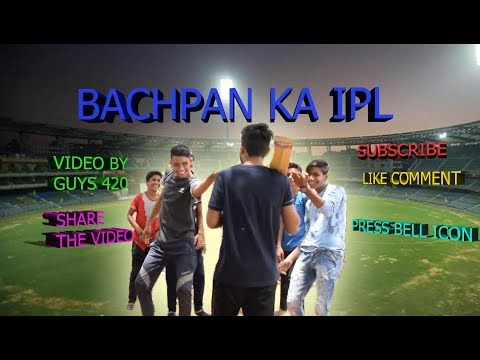 BACHPAN  KA IPL ||  GULLY CRICKET || VIDEO BY GUYS 420