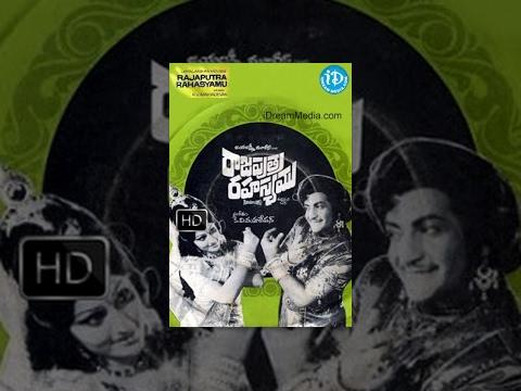 Rajaputra Rahasyam (1978) || Telugu Full Movie || Ntr - Jayapradha - Jamuna video