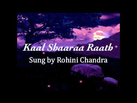 Kaal Shaaraa Raath Adhunik Bangla Sung by Rohini Chandra