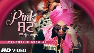 Preet Harpal: Pink Suit (Full Song) Ikwinder Singh | Latest Punjabi Songs 2019
