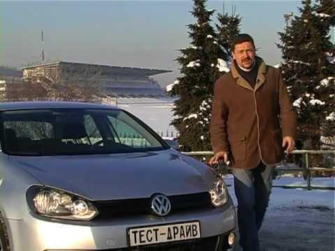 Тест-драйв Volkswagen Golf 6